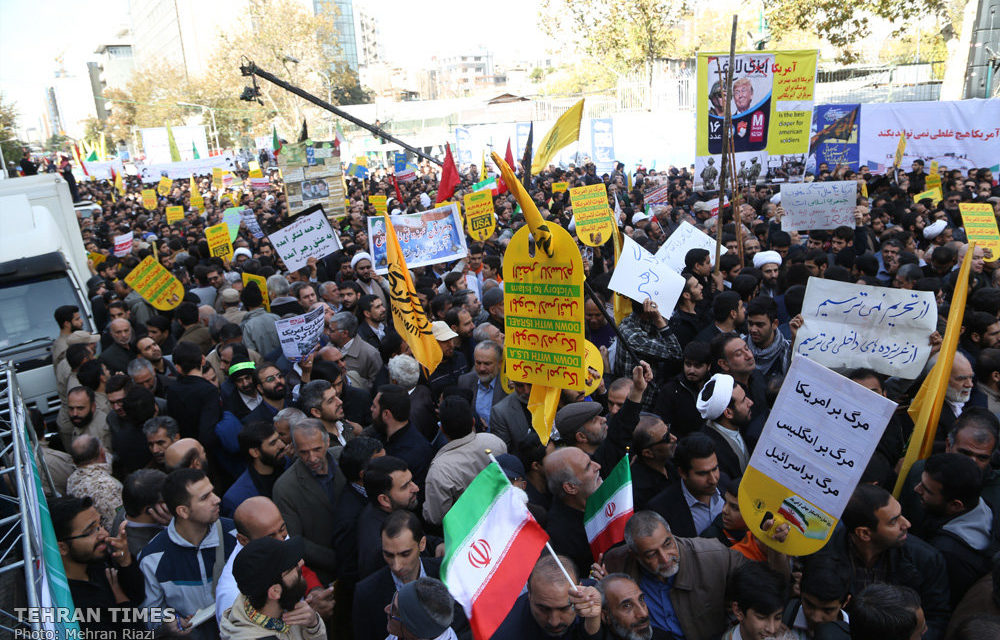 Iran celebrates anniversary of embassy take over