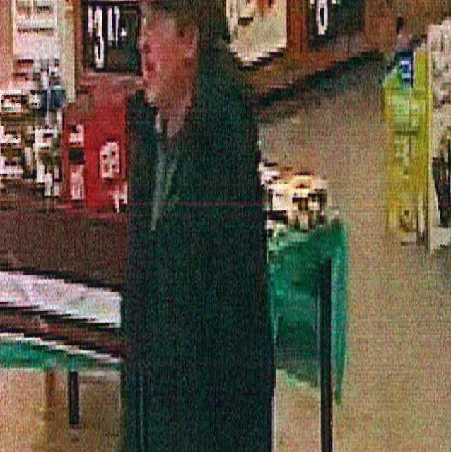 York County Police asking for help identifying man they said damaged equipment at WalMart
