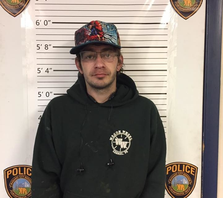 Mahanoy City Police: Citizens information help quickly arrest shoplifter