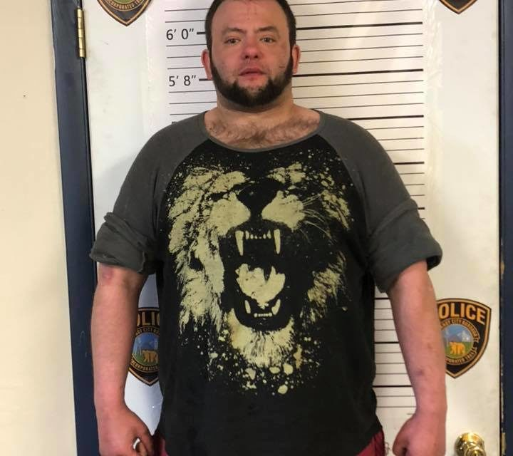 Mahanoy City Police Department arrest Robert Pastucha following incident, on the run since July 2018
