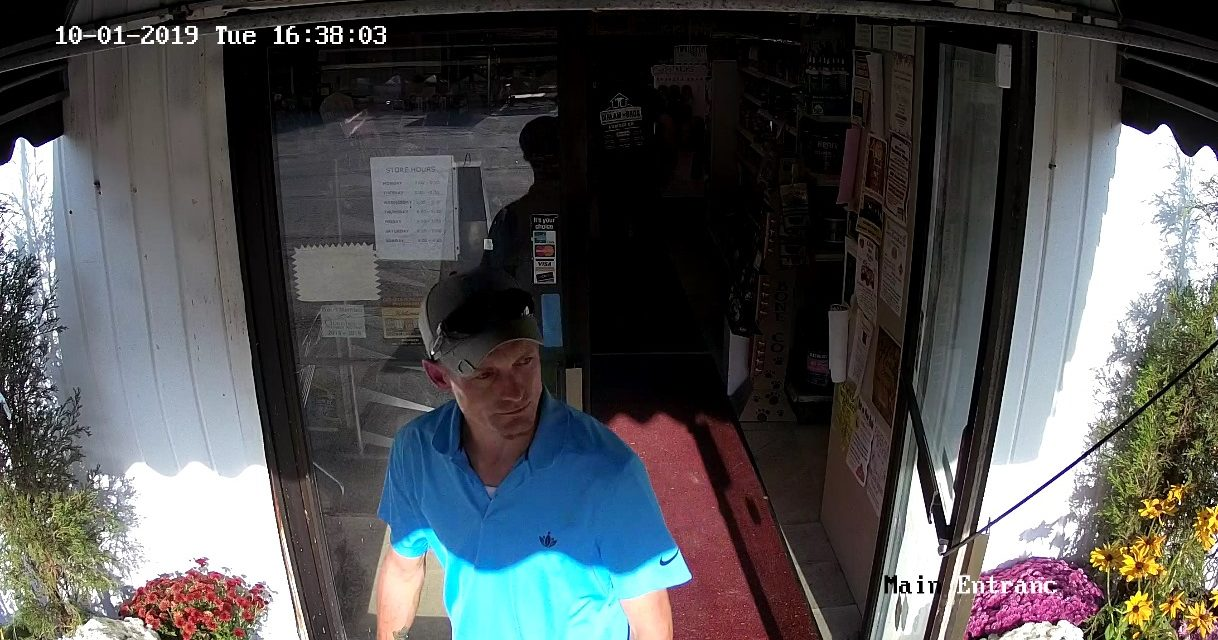 Honesdale Police on the lookout for suspect in Agway theft
