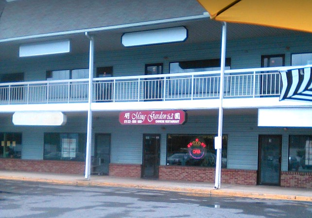 21 violations, Ming Garden in East Stroudsburg blows state restaurant inspection, old (dead) insects in the light fixtures
