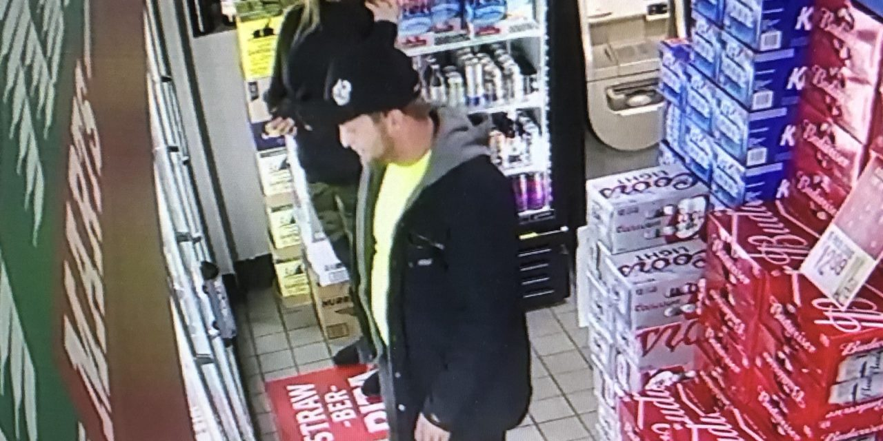 Moosic Police looking for suspect in wallet theft